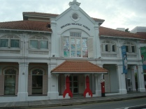 Singapore Philatelic Museum